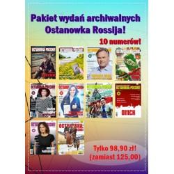 Promocyjny pakiet Ostanowka Rossija