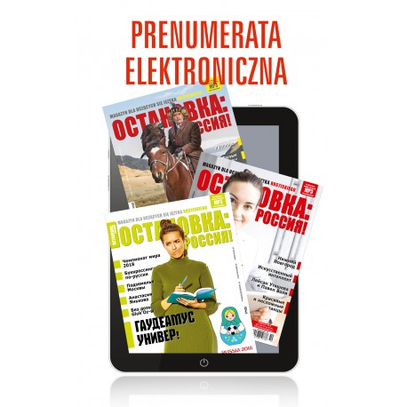 Prenumerata Ostanowka Rossija